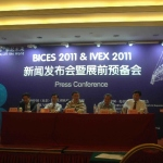 Wonderfulness to stage! BICES 2011 launches its steps into world class exhibition