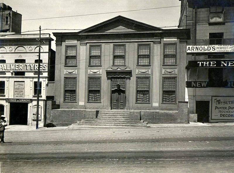 Vintage Photograph of Koopmans de Wet House – 1920s