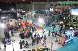 Antalya City Expo 2017