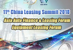 Auto Finance and Equipment Leasing in China, Covered from Every Angle