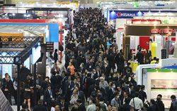 japan build trade fair