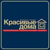 Beautiful House Russia