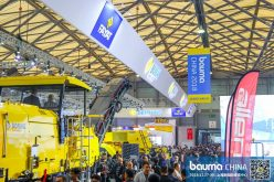"Record-setting bauma CHINA 2018 – ""Smart technologies for an exceptional market"""