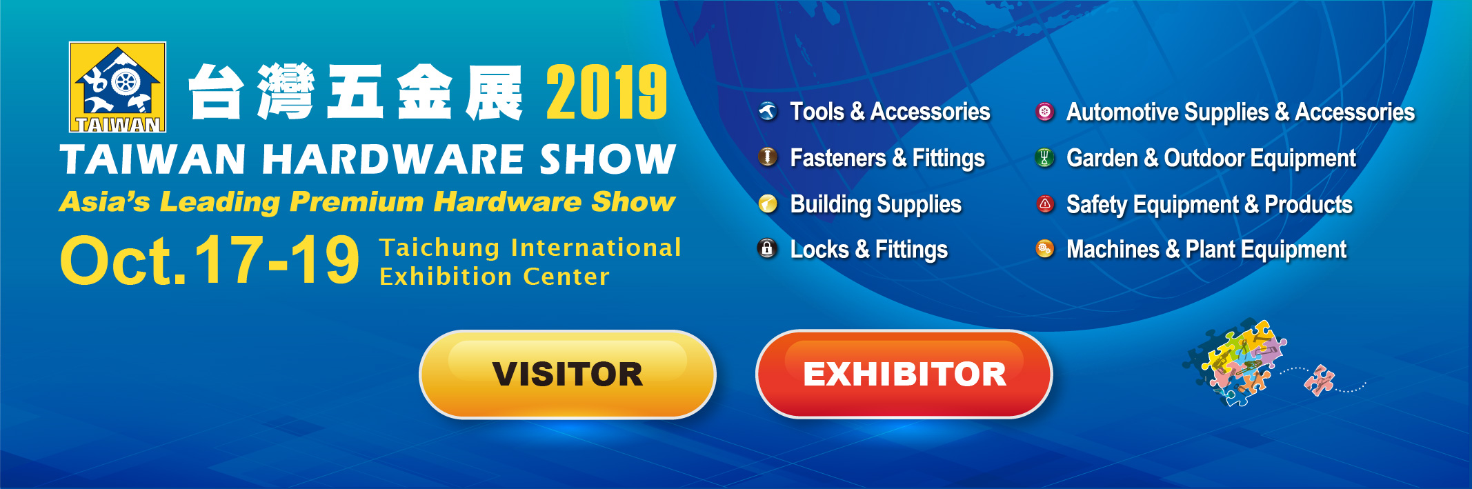 Taiwan Hardware Show | Construction Trade Shows Events and