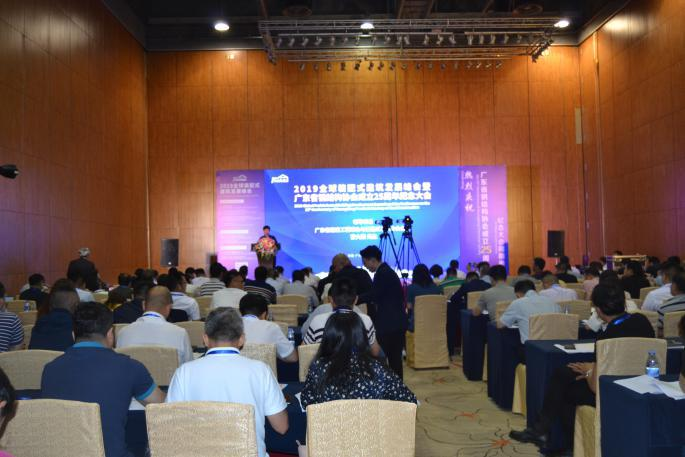China Integrated Housing Industry pr