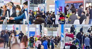 TIM-Expo Shanghai